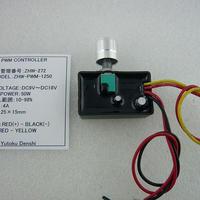 PWMコントローラー  12V-50W ( PWM CONTROLLER 12V-50W )