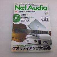 Net Audio No.21 株式会社音元出版 古本  ( ZHW-BOOK-070 )