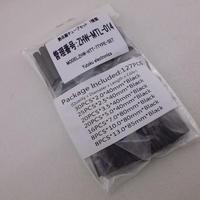熱収縮チューブセット7種類127pcs  ( ZHW-MTL-014 )