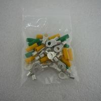 1.5-2.5mm2 線用 丸端子20個セット 黄/緑 絶縁キャップ付き