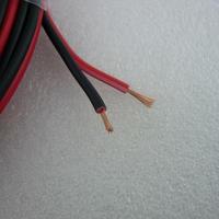 赤黒平行線 DC POWER ケーブル 1.5㎟  定格電流:6.3A  1m=110円