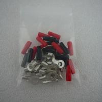 1.5-2.5mm2 線用 丸端子20個セット 赤/黒 絶縁キャップ付き  ( ZHW-445 )