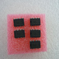 NE555 タイマーIC 5pcs/pack ( NE555  TIMER IC 5pcs/pack )