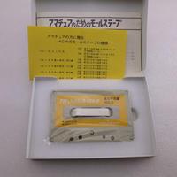 中古  アマチュアのためのモールステープ 英文平文編 VOL.5 ( 英文準2級用 )( ZHW-ETC-297 )