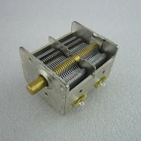 2連エアーバリコン ( Twin Air Variable Capacitor )