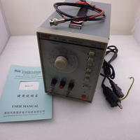 ラジオ調整用 RFシグナルジェネレーター RSG-17中古 ( ZHW-ETC-306 )