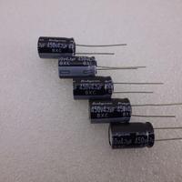ルビコン製 立形電解コンデンサ  4.7μF / 450V   (5pcs/pack)