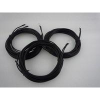 ROD ANT用簡易ラジアル(カウンタ-ポイズ)ケ-ブルセット( ZHW-HAM-088 )