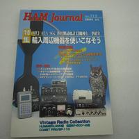 古本  輸入周辺機器を使いこなそう  (CQ出版社 2004年冬号 HAM Journal No.112)