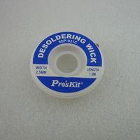 半田吸い取り線 2.5mm幅  ( DESOLDERING WICK W:2.5mm )