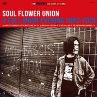ソウル・フラワー・ユニオン『A FULL MOON EVENING 1993-2018』(2枚組LP)
