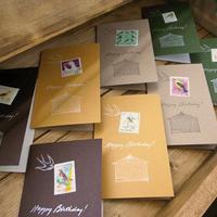 Vintage Bird Stamp Greeting Card