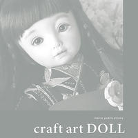 craft art  DOLL 2019