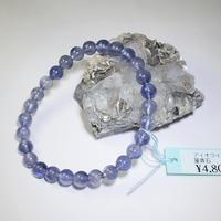 「アイオライト・珠径6.5-7mm・腕サイズ14.5cm」透明感あるスミレ色の美しい石です♪[AA91]