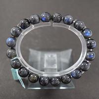 「アンデシンラブラドライトキャッツアイ・珠径9.5mm・腕サイズ15.5/16.5cm」美しく青い光がこぼれる希少な石です!
