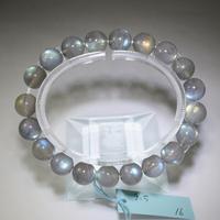 「ラブラドライト・高品質・珠径9.5mm・腕サイズ16cm」透明感のあるグレーの中からこぼれる虹色の輝き![AB72-76]