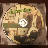 立川談四楼 落語 DVD 5