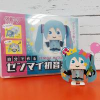 【数量限定】ゼンマイ初音ミク 工作キット