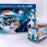 【期間限定】走る!雪ミク電車 工作キット ※ゼンマイ雪ミクは別売です