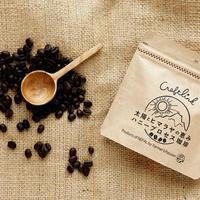 太陽とヒマラヤの恵み ハニープロセス珈琲|豆|150g|ネパール産