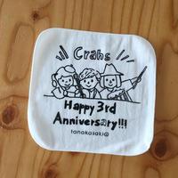 Crahs3周年ハンドタオル