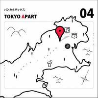 【CD】TOKYO APART