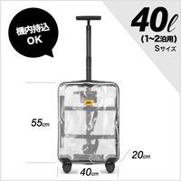 【数量限定】シェアクリア Sサイズ(商品コード:cb141-50)