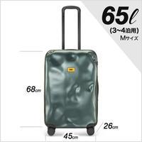 【SALE】メタル グリーン Mサイズ(商品コード:cb162-26)