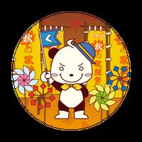缶バッジ(秋かよ'15)