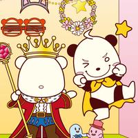 Cream Panda Art Works Vol.1