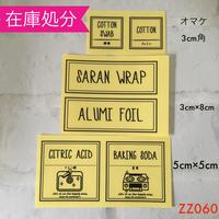 ZZ060【在庫処分】日用品ラベル手書き風透明PET