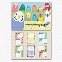 インコとオウムカレンダー2020
