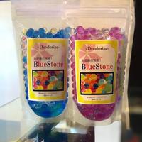 Blue Stone 1.2kg