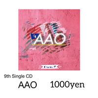 [CD]AAO