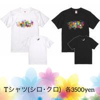 Tシャツ(シロ・クロ)