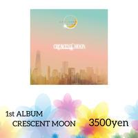 【1st アルバム】CRESCENT MOON