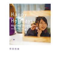 【有安杏果】『Happy Holidays』Momoka Ariyasu SNS 2018 Mar. – 2019 Mar.