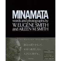 <緊急重版!>【W. ユージン・スミス、アイリーン・美緒子・スミス】写真集『MINAMATA』