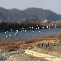 2nd Album 「ジオラマティック」