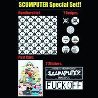 Scumputer - Sticker x2 Set