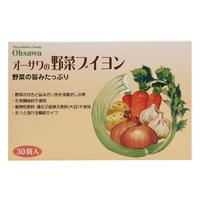 オーサワの野菜ブイヨン (徳用) 5g×30包