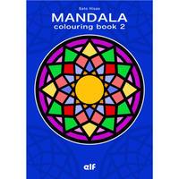 ぬりえ ブック MANDALA 2