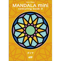 ぬりえ ブック MANDALA mini3 ダイヤ