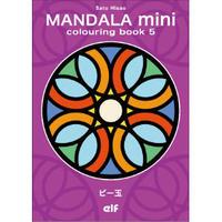 ぬりえ ブック MANDALA mini5 ビー玉