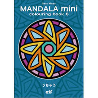 ぬりえ ブック MANDALA mini6 うちゅう