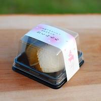 【ヤギのチーズ】さくらもち・シェーブル (Sakuramochi Chevre)