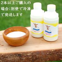 【春~秋限定】ペット用【ヤギのミルク450ml】冷凍便(2本以上ご購入のお客様)