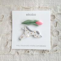 eikobo  |  馬とチューリップブローチ