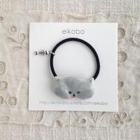 eikobo  |  猫ヘアゴム