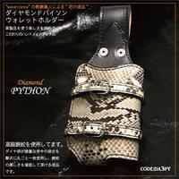 ダイヤモンドパイソン 錦蛇革 本牛革ウォレットホルダー da3_py